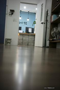 공간과 시간, 렌트 스튜디오. by 포토테라피스트 백승휴