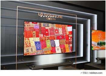 2017 LG TV 신제품 발표회, 초프리미엄 LG 시그니처 올레드 TV W시리즈 와 나노셀로 더 섬녕한 슈퍼 울트라HD TV
