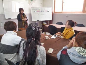 사림평생교육센터 마을특강 1탄 아동 성폭력예방교육 및 대처방법