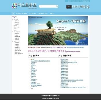 [2012] 이스트큐브 웹 프로젝트