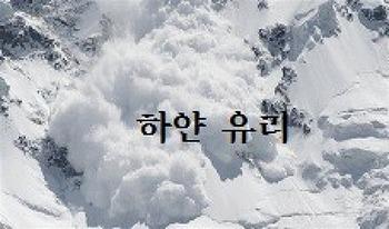 1214. 하얀 유리 (초안) *6집 마지막 타이틀곡 후보
