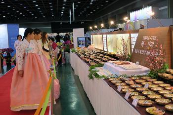 2017 한국음식관광박람회, 한국음식의 전시경연장