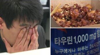[KBS 뉴스  야식·피로 회복제…피로 푸는 '치유 산업' 각광]
