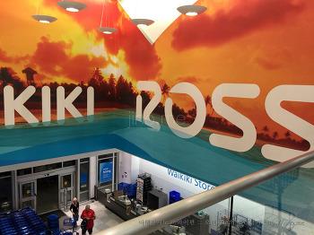 하와이 여행의 백미가 쇼핑인 걸 모르고 마지막에 간 아울렛 로스(ROSS)