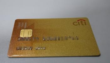 시티국제현금카드와 휴대폰