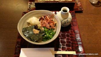 후쿠오카 맛집 야부킨