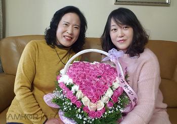 [행복한 꽃배달] 하나뿐인 딸래미가 엄마께 보내는 편지
