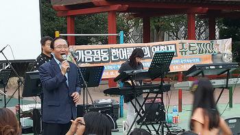 여름밤의 주토피아, 가음정 한 여름밤의 영화제:)