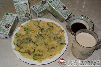 [볶은콩두유]연세두유 콩볶는집두유로 간식만들기! 두유야채전!