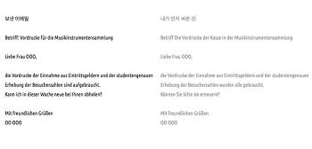 독일어로 이메일 쓰는 고단함