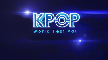 K-POP 월드페스티벌 2011~2014
