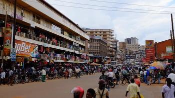 KAMPALA, UGANDA (캄팔라, 우간다)