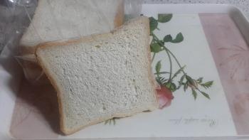 식빵을 신선하게 먹기 위한 보관방법