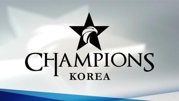 2017 롤챔스 스프링 포스트시즌 일정 정리!
