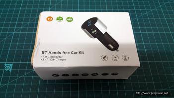 차량용 MP3 플레이어 (FM, 블루투스)