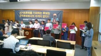 전북시민사회단체연대회의 성명서 발표(2018.05.23)