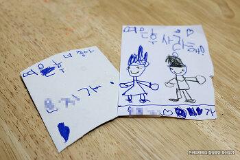6살 유치원생 아들녀석의 첫 연애편지~ 누나와는 달라~!