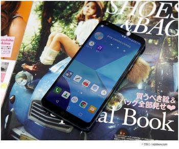 이성경폰, 여사친이 어울리는 준프리미엄, LG Q6 플러스 스펙