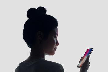 아이폰X! 애플 10년 혁신의 역사를 완성하다!