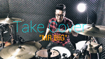 "MR.BIG(미스터빅) - ""Take Cover"" Drum Remix by ROP"