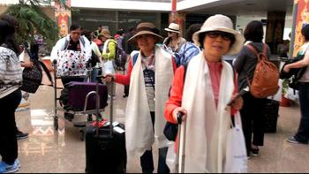 2017년 부탄을 여행한 외국인 25 만명 돌파,  한국인은 몇명 다녀갔을까?
