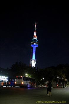 1709 친구들과 N 서울타워를 산책하다.