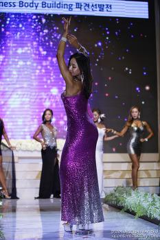 2017 NAC KOREA 피트니스 챔피언십 모델 드레스