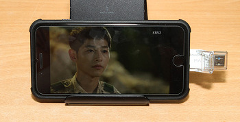 아이폰외장메모리 포토패스트 아이튠즈 안쓰고 아이폰USB 쓰자