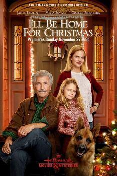 영화 '크리스마스 선물 I'll Be Home for Christmas, 2016' OST 'I'll Be Home for Christmas'