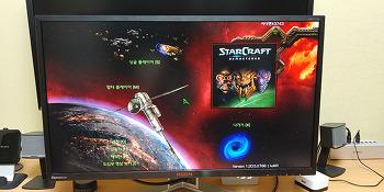 스타크래프트 리마스터 HD 그래픽 지원 그래픽 품질
