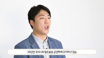 2018 SK 상반기 인턴/신입사원 모집: SK 채용 MIC SK이노베이션 편