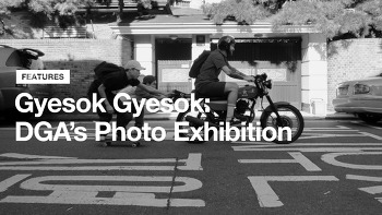 Gyesok Gyeok: DGA's Photo Exhibition