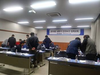 (관리자안전교육) 고려개발 관리자교육 - 강의스킬, 안전리더십 - 박지민강사