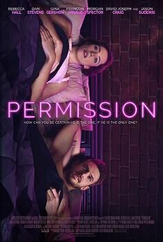 영화 '퍼미션 Permission, 2017' 레베카 홀과 댄 스티븐스의 사랑의 시험