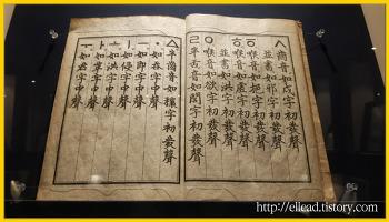 <여주 가볼만한 곳> 세종대왕 역사문화관