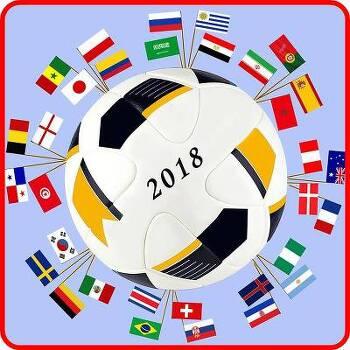 2018년 러시아 월드컵 대표팀 명단과 평가전 등 경기 일정