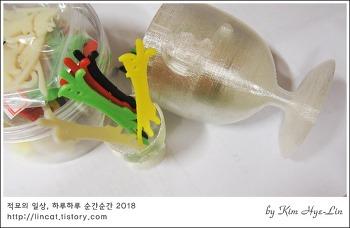 [적묘의 부산]3D프린팅,보드랑스튜디오,부산문화콘텐츠콤플렉스