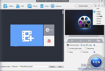 동영상 변환 프로그램-MacX HD Video Converter Pro For Windows