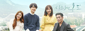 SBS 월화드라마 사랑의온도 캡쳐/움짤