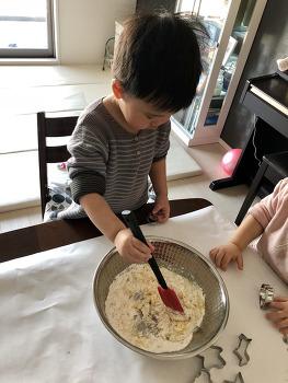 31개월아들/ 발렌타인 쿠키 만들기