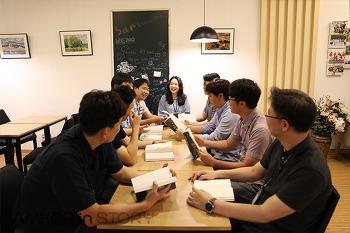 [앰코코리아 독서경영 프로젝트] K5 품질보증1팀 품질보증1파트 백권 독서토론모임을 소개합니다!