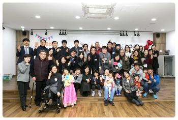 2018 복지세상 정기총회, 회원한마당