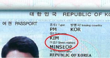 '김민섭 찾기'가 보여준 가능성