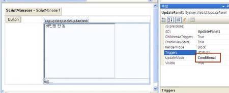 ASP.NET AJAX Note