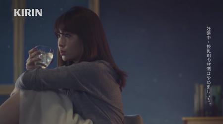 AKB48 코지마 하루나 _ 술 광고 皮ごこち