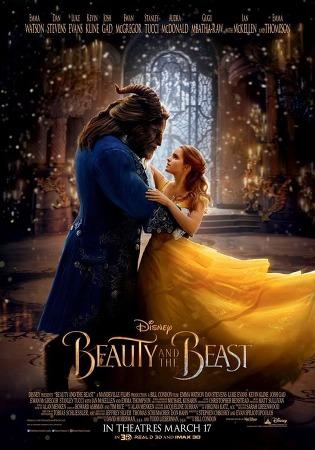 [MV] 미녀와 야수 OST - Beauty And The Beast (3가지 버전)