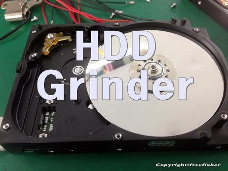 HDD를 사용한 그라인더 만들기.