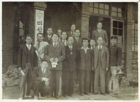1953년 마산YMCA 사진 찾았다