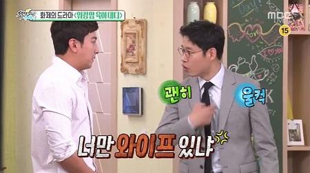 """""""나도 집에 있어. 홍!""""..유준상 특별 출연"""