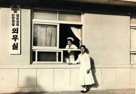 1960년 초반 안양 금성방직에서 일했던 얼굴들